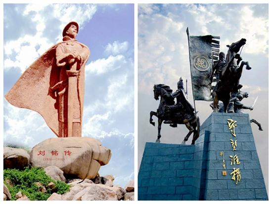 2020新时代行业先锋人物——著名中国艺术家刘忠