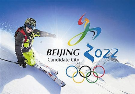 北京冬残奥会倒计时一周年 国航冬奥主题彩绘飞机亮相