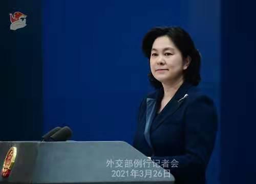 华春莹在记者会上播放视频驳斥涉疆谎言:美方导演的这出戏,该落幕了!