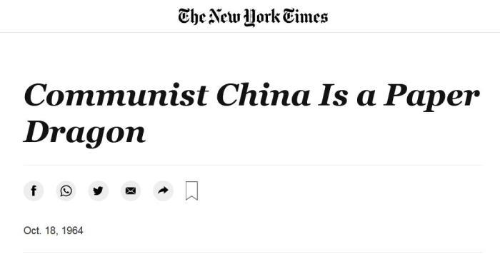 中新网评:中国日新月异,而美媒还在弹57年前的调子