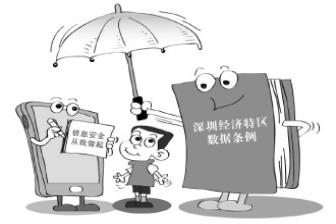 专家认为个人信息保护法应对未成年人信息给予特殊保护