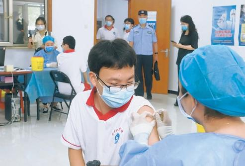 北京市启动12至17岁人群新冠疫苗接种