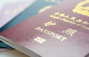 官方:对非必要非紧急出境事由,暂不签发出入境证件